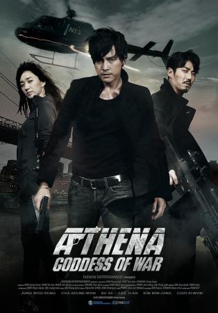 Âm Mưu Athena - Athena: Goddess Of War