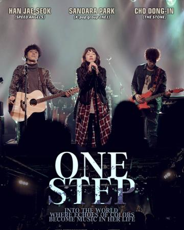 Giai Điệu Ký Ức - One Step