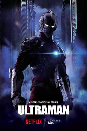Siêu Nhân Điện Quang - Ultraman