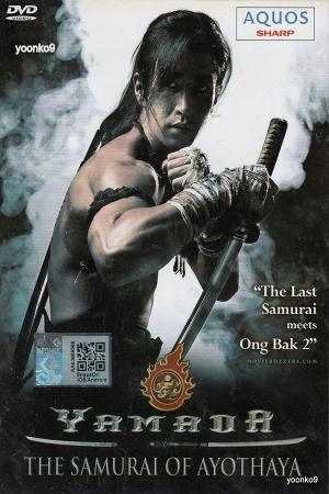 Võ Sỹ Đạo Thái - The Samurai of Ayothaya