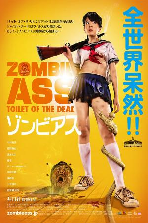 Hố Xí Tử Thần - Zombie Ass: Toilet Of The Dead