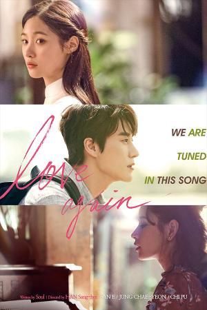 Hãy Để Em Yêu Anh - Live Again Love Again