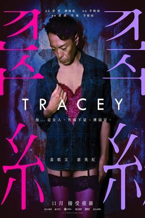 Chuyển Giới - Tracey