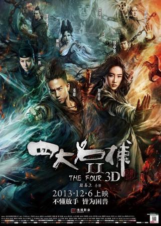 Tứ Đại Danh Bồ 2 - The Four 2