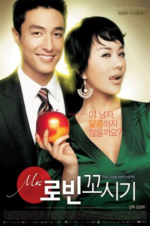 Say Tình - Seducing Mr. Perfect