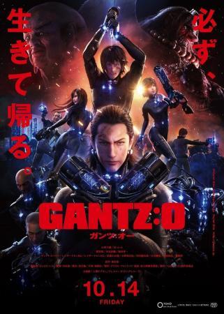 Sinh Tử Luân Hồi: Đại chiến Osaka - Gantz: O