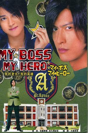 Đại Ca Tôi Đi Học - My Boss My Hero
