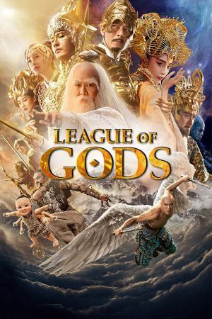 Phong Thần Bảng - League Of Gods