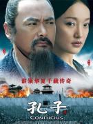 Khổng Tử - Confucios