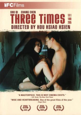 Chuyện Tình Xưa Và Nay - Three Times