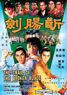 Đoạn Trường Kiếm - The Trail Of The Broken Blade