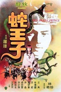 Xà Hoàng Tử - The Snake Prince