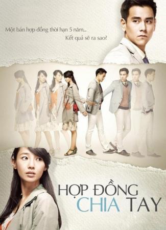 Hợp Đồng Chia Tay - The Wedding Invitation
