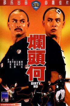 Lạn Đầu Hà - Dirty Ho