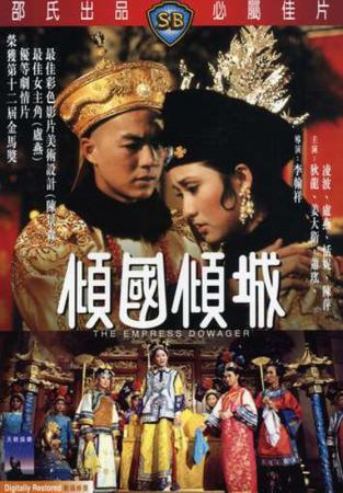 Từ Hy Thái Hậu - The Empress Dowager