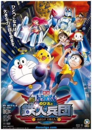 Nobita Và Binh Đoàn Người Sắt - Nobita to Tetsujin heidan