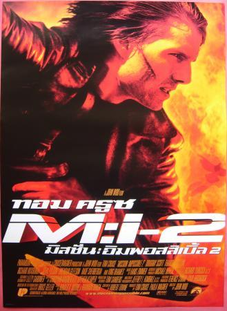 Nhiệm Vụ Bất Khả Thi 2 - Mission: Impossible II