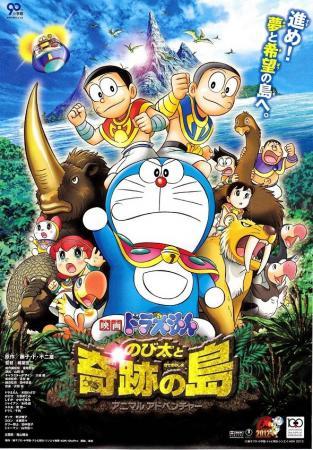 Doremon: Nobita Và Hòn Đảo Kỳ Tích