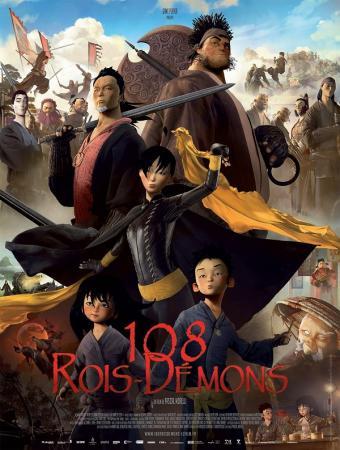 108 Hung Thần Ác Sát - The Prince And The 108 Demons