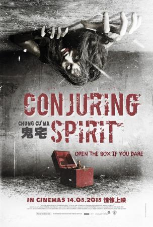 Chung Cư Ma - Conjuring Spirit