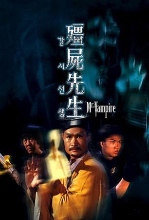 Thiên Sứ Bắt Ma 1 - Mr. Vampire