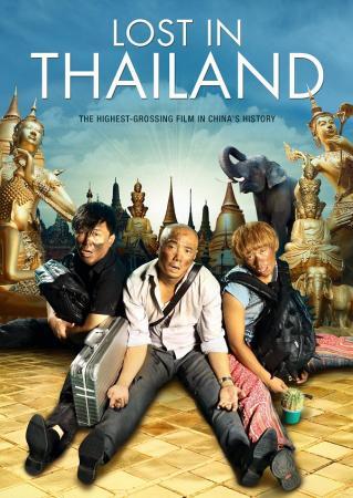 Lạc Lối Ở Thái Lan - Lost In Thailand