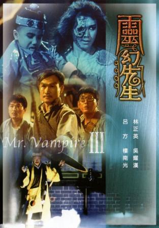 Thiên Sứ Bắt Ma 3 - Mr. Vampire 3