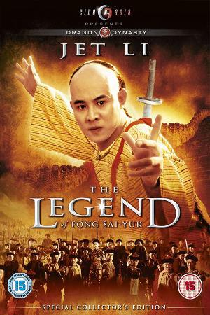 Huyền Thoại Phương Thế Ngọc - The Legend