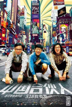 Đối Tác Trung Quốc - Ametican Dreams In China