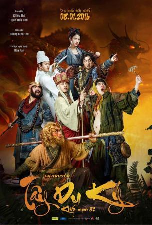 Tây Du Ký Lạ Truyện - Journey To The West: Surprise