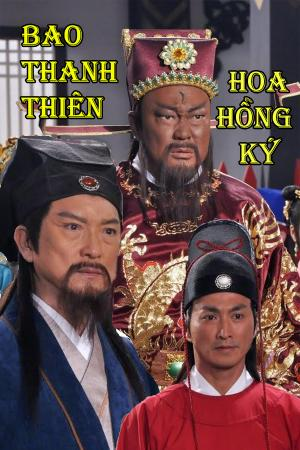 Bao Thanh Thiên: Hồng Hoa Ký