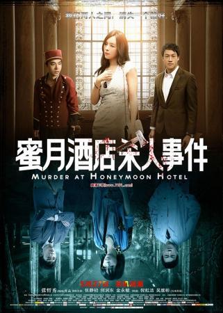 Án Mạng Đêm Tân Hôn - Murder At Honeymoon Hotel