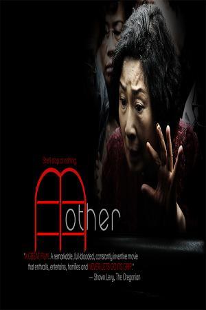 Người mẹ - Mother