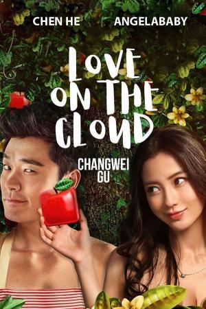 Tình Yêu Thời Công Nghệ - Love On The Cloud