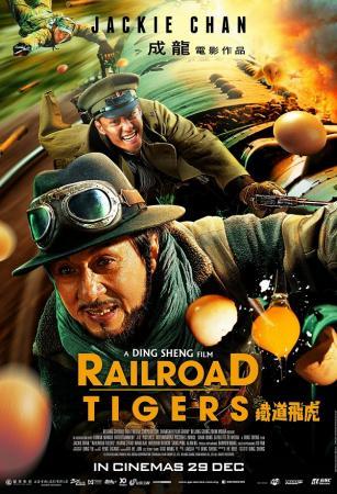 Biệt Đội Mãnh Hổ - Rail Road Tigers