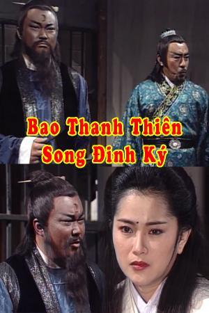 Bao Thanh Thiên: Song Đinh Ký