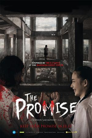 Giao Ước Chết - The Promise