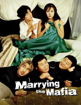 Cưới Nhầm Mafia - Marrying The Mafia