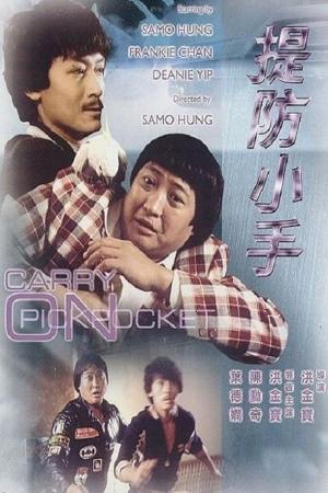 Đề Phòng Kẻ Trộm - Carry On Pickpocket