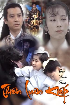 Bao Thanh Thiên: Thiên Luân Kiếp