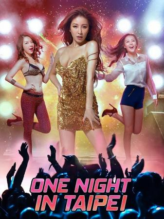 Thác Loạn Ở Đài Bắc - One Night In Taipei