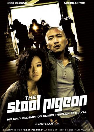 Kẻ Chỉ Điểm - Stool Pigeon