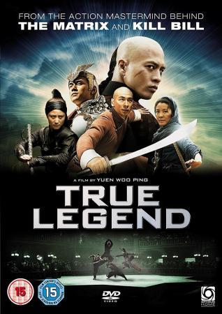 Mãnh Hổ Tô Khất Nhi - True Legend
