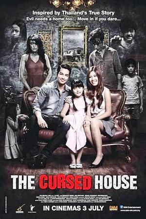 Ngôi Nhà Ma Ám - My House