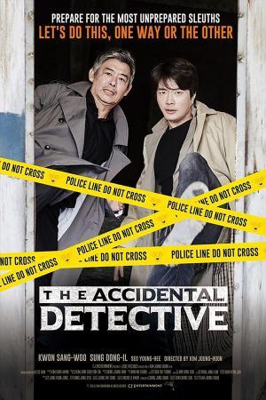 Thám Tử Gà Mơ - The Accidental Detective