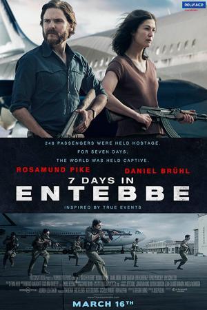 Chiến Dịch Entebbe - 7 Days in Entebbe