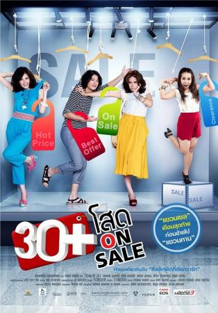 Lỡ Thì Tuổi 30 - 30+ Single On Sale
