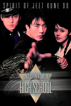Một Thời Học Sinh - Once Upon A Time In High School