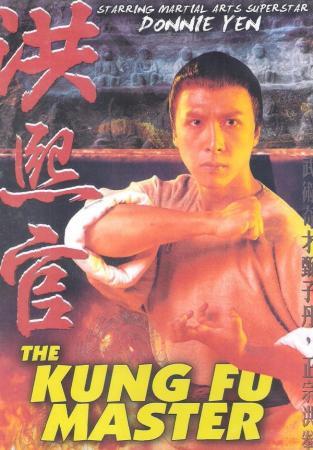 Hồng Hy Quan - The Kung Fu Master