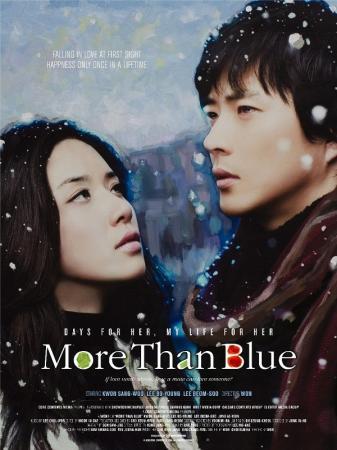 Mong Em Hạnh Phúc - More Than Blue